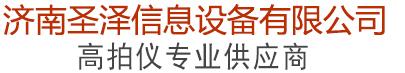 亚洲城官网ca88下载