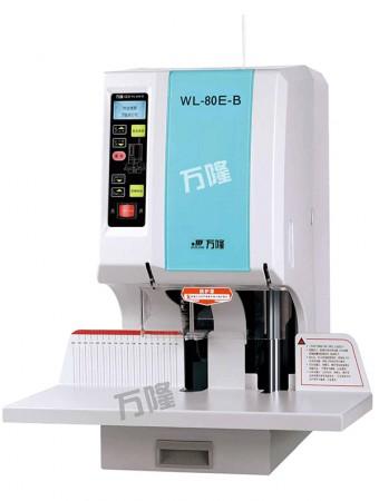 万隆WL-80E-B